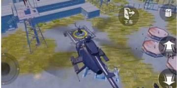 和平精英直升飛機在哪