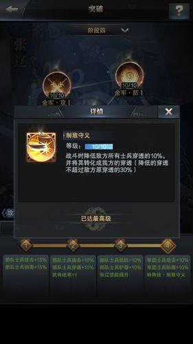 PVP第一神將 《三國群英傳-霸王之業》全兵種武將張遼強勢返場